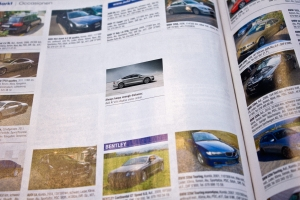 How you can Strategy An automobile Display Appeal -- free of charge post thanks to ArticleCity. com